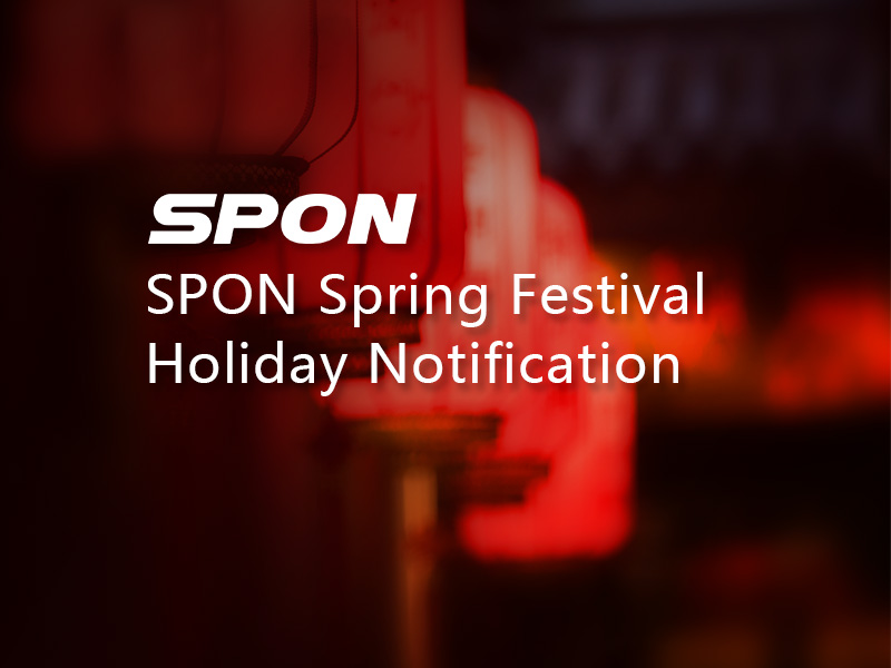 2021 SPON Spring Festival Holiday Notification